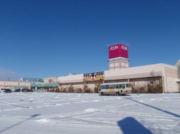 上北郡おいらせ町 イオン下田ショッピングセンター 新築工事