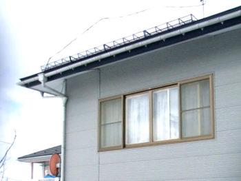 十和田市 S様 スノーガード取り付けリフォーム事例
