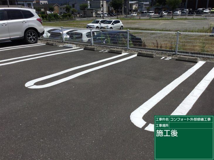 【補修工事】岩手県二戸市DKアパート 駐車ライン・ナンバー補修