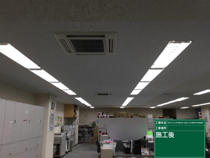 【塗装工事】N株式会社 室内天井塗装