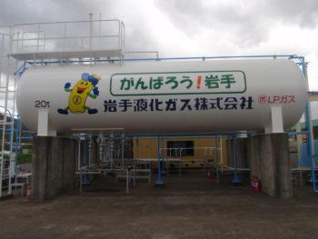 岩手液化ガス タンク塗装工事