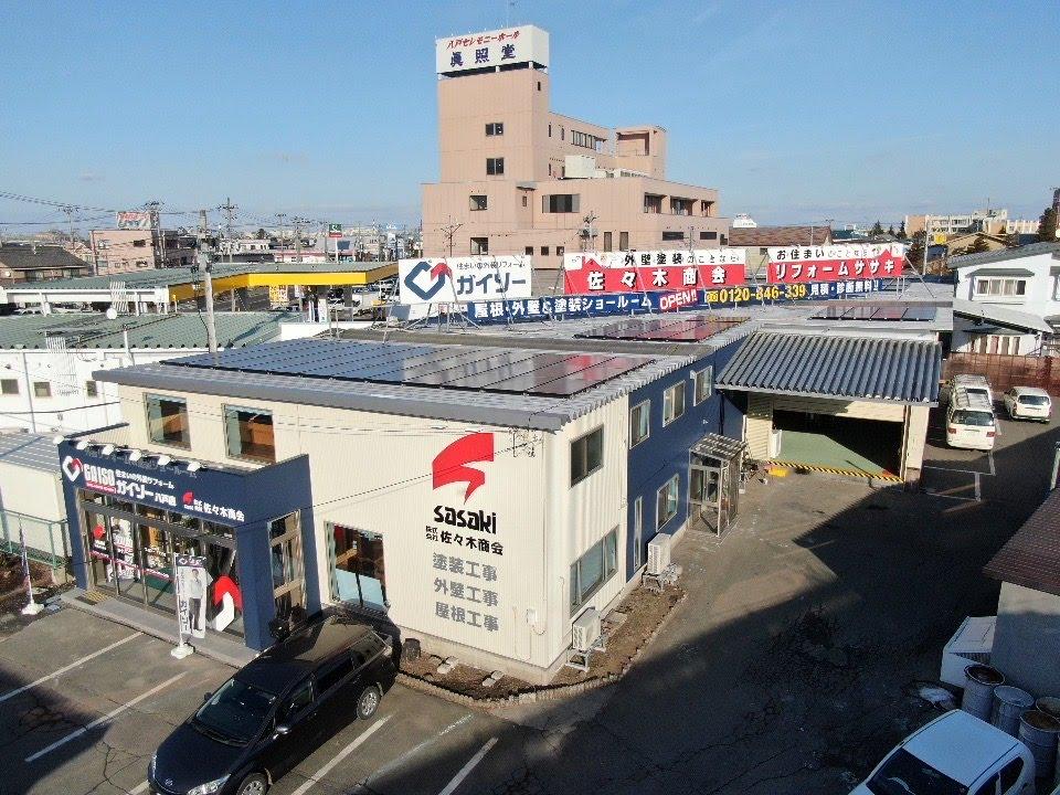 【八戸】ガイソー八戸店ショールーム2周年! 外壁塗装|屋根塗装|塗装業者|塗装屋|塗装会社