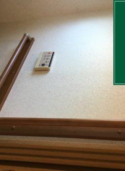 八戸市H様邸 室内手摺取付工事
