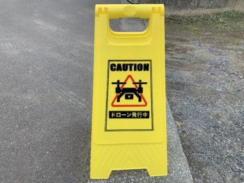 【八戸】ドローン調査 外壁塗装 屋根塗装 雨漏り 外装リフォーム 塗装業者