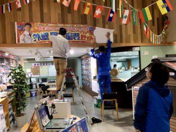 【八戸】外壁屋根塗装秋祭り!開催前夜 外壁塗装 屋根塗装 雨漏り 外装リフォーム 塗装業者