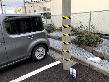 【八戸】皆善提案~駐車場電柱の視認性UP~ 外壁塗装|屋根塗装|雨漏り|外装リフォーム|塗装業者