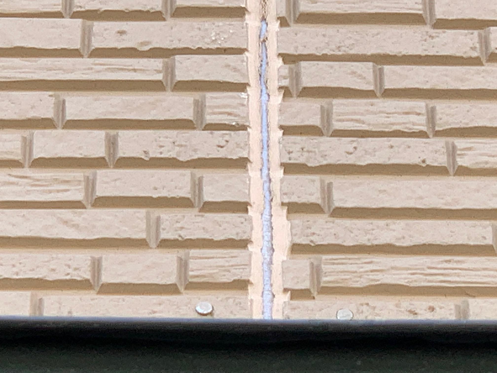 【八戸】防水工事の闇 外壁塗装|屋根塗装|塗装業者|塗装屋|塗装会社