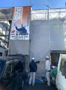 【八戸】外壁塗装の社内検査! 外壁塗装|屋根塗装|塗装業者|塗装屋|塗装会社
