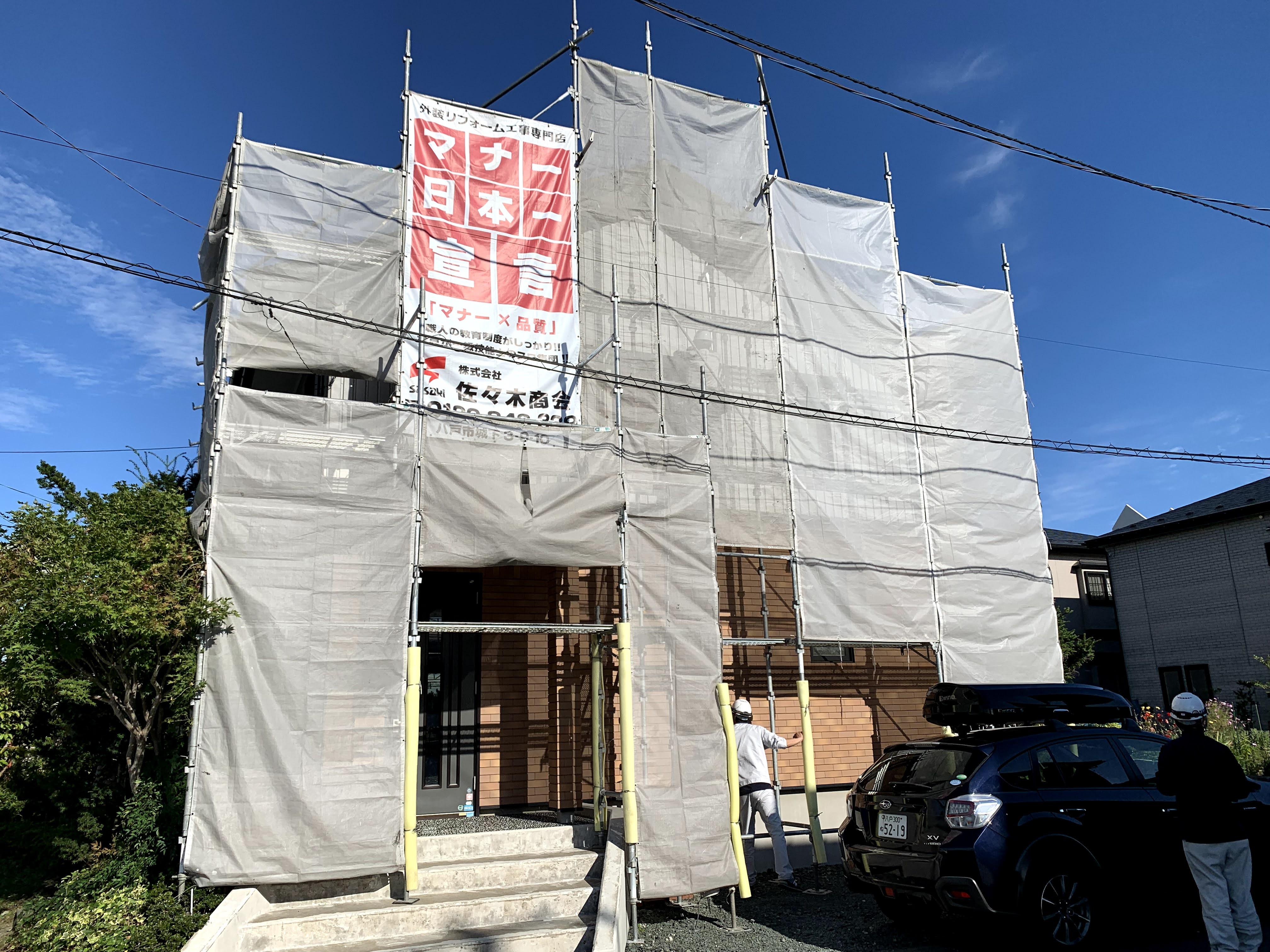 【八戸】屋根塗装で驚愕の技術発見!! 外壁塗装|屋根塗装|塗装業者|塗装屋|塗装会社